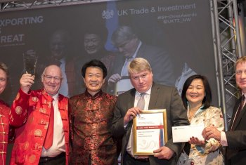 A SECOND GREATER CHINA BUSINESS AWARD  FOR PRECISION TECHNOLOGIES GROUP