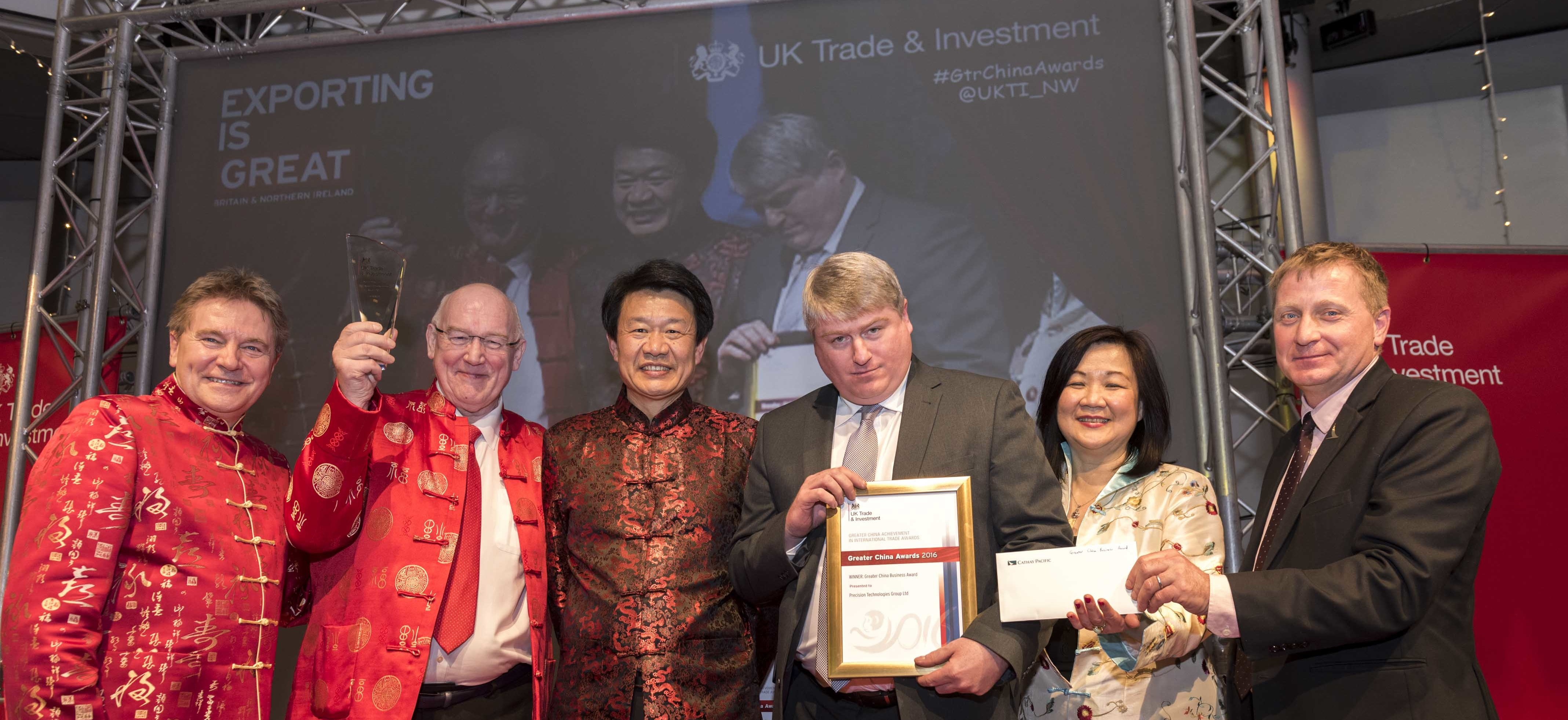 Image: A SECOND GREATER CHINA BUSINESS AWARD  FOR PRECISION TECHNOLOGIES GROUP