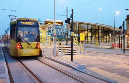 Trams in Town Centre